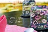 【ガラス用】Love Lips  -パリスピンク(濃いぴんく)-