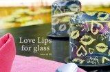 【ガラス用】Love Lips  -モンローイエロー-