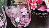 新作【ガラス用】Fleurs Romantiques